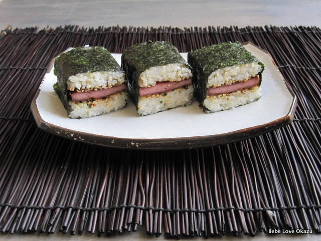 SPAM Musubi - 2a