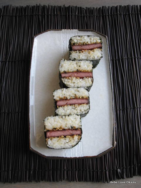 SPAM Musubi - 3a