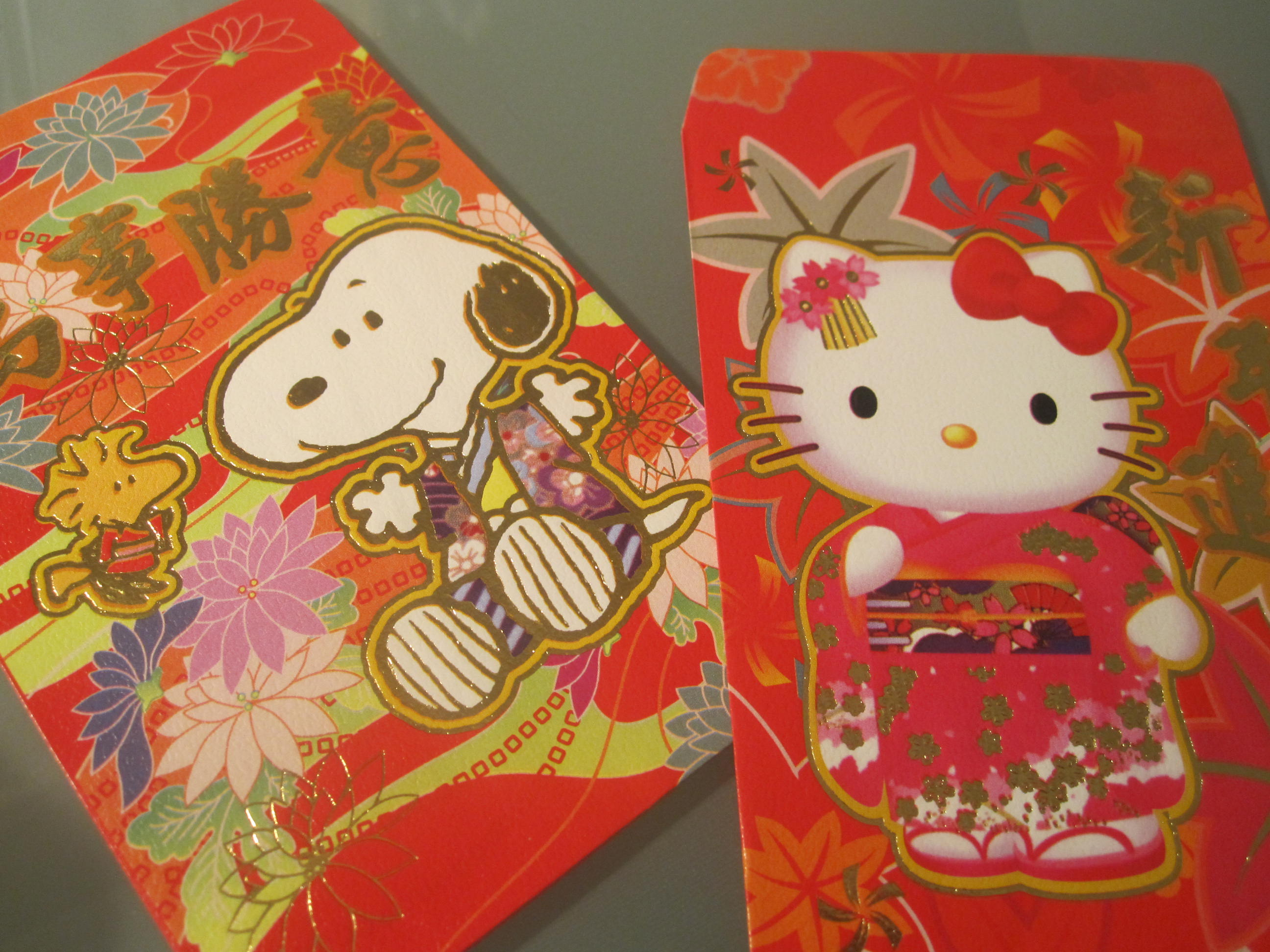 according to wikipedia red envelopes are presented on lunar new year from married elders to the unmarried or children and contain gifts of money - Chinese New Year Red Envelope