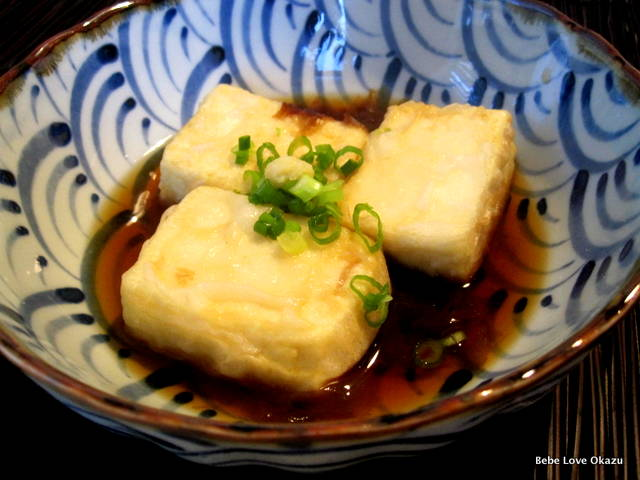Agedashi Tofu Recipe — Dishmaps