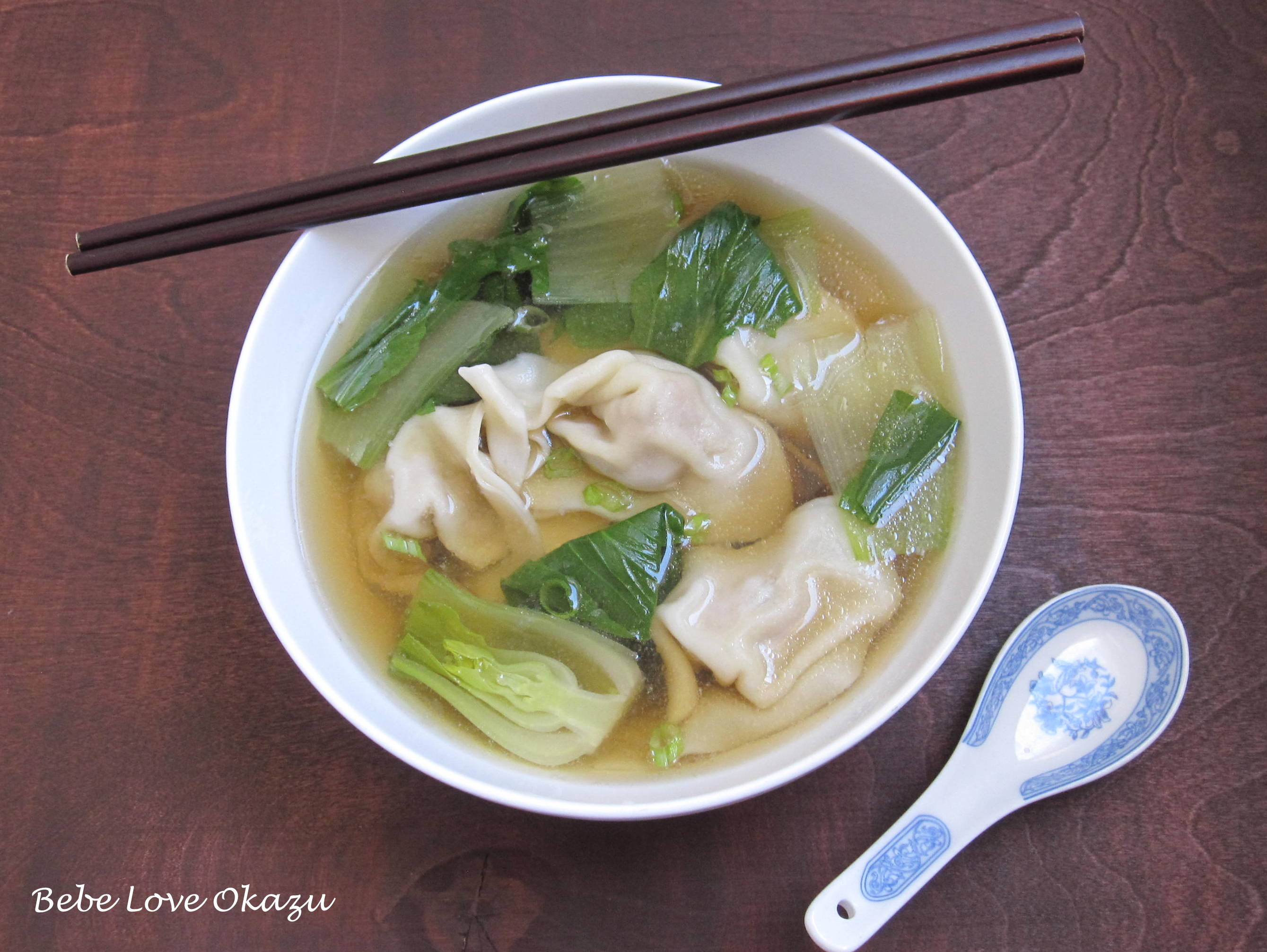 Wonton Soup Recipe — Dishmaps