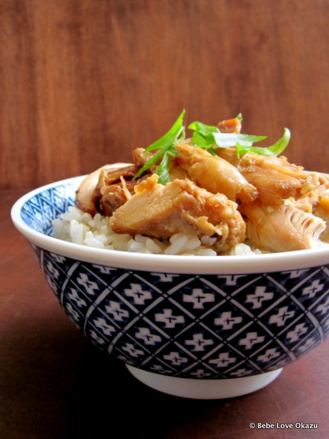 Shoyu Chicken - 2