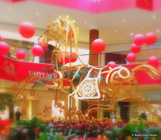 Chinese New Year of Horse Bebe_Love_Okazu 2