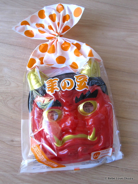 Setsubun Oni Demon Mask Bebe_Love_Okazu
