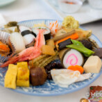 2014 Osechi Ryori, Japanese New Years Good Luck Food