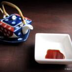 Basics of Japanese Soy Sauce or Shoyu