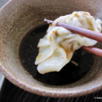 Sui Gyoza (Boiled Potstickers) Dipped in Ponzu Sauce
